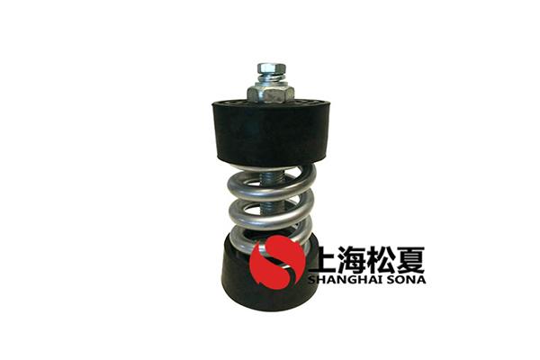 离心机减震器的使用说明