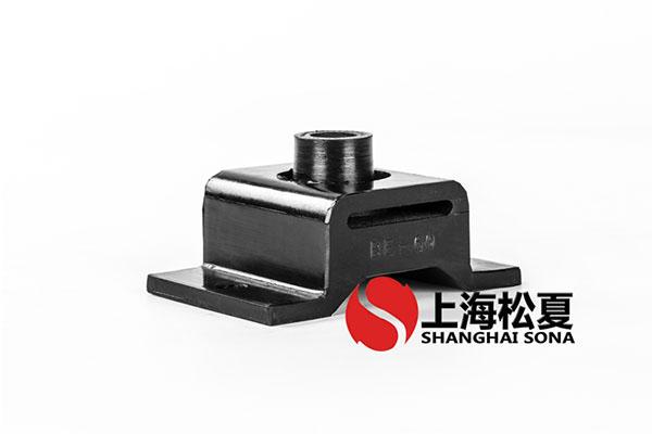 应用广泛的橡胶减震器性能特点