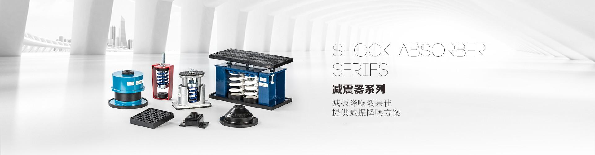 弹簧jian震器基本分类
