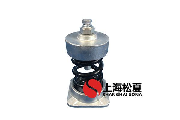 离心机减震器的构造