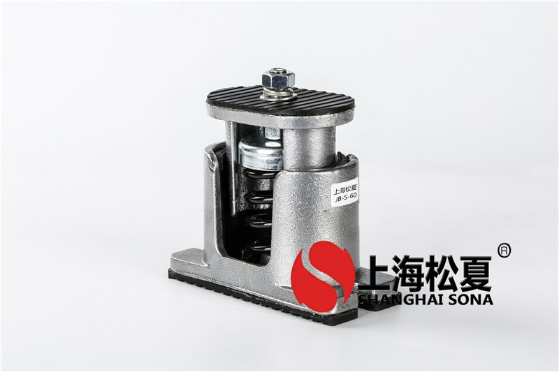 主变压器的隔震与消能减震技术研究